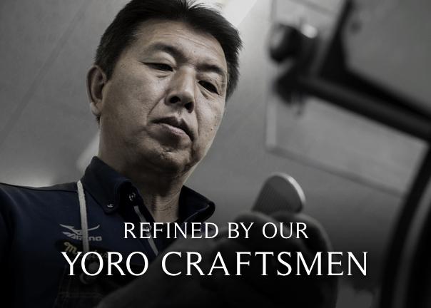 #NFLAM Yoro Craftsmen