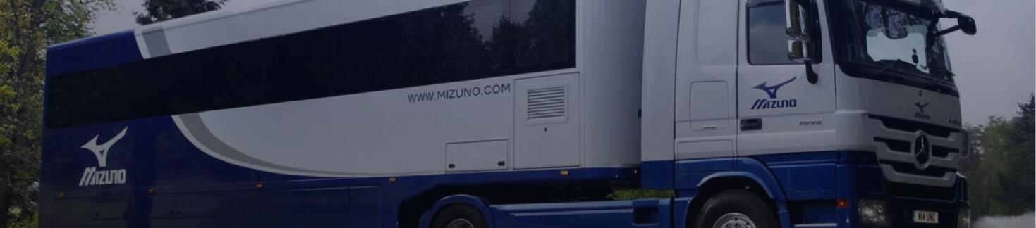 Mizuno Tour Performance Studio