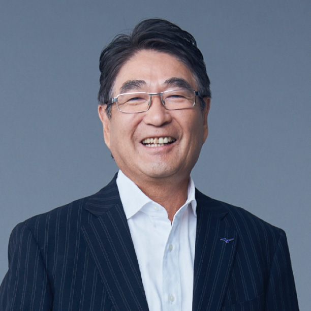 Akito Mizuno