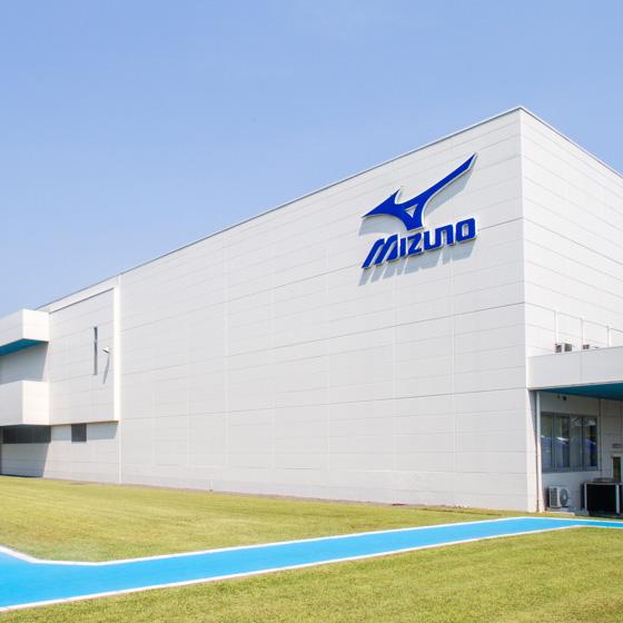 Mizuno Yoro Factory